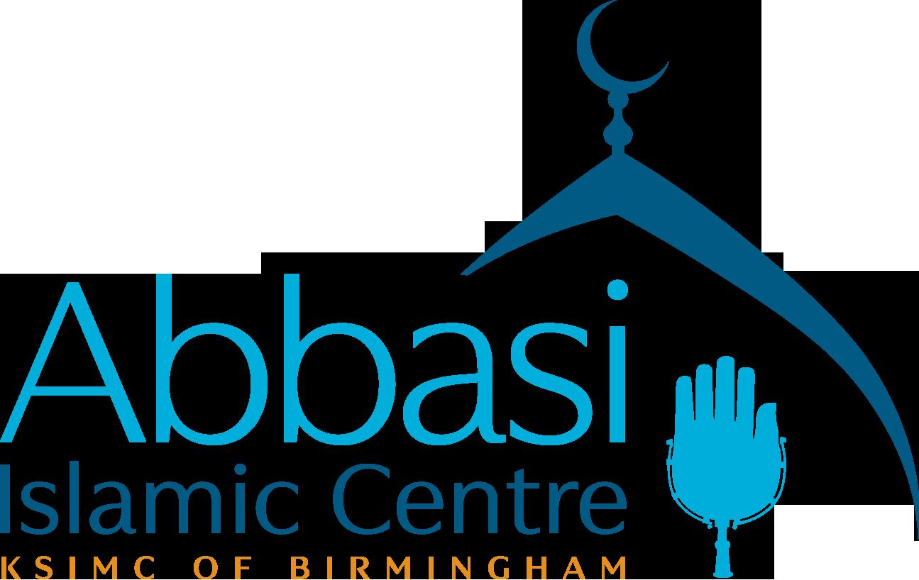 Abbasi Islamic Centre Logo